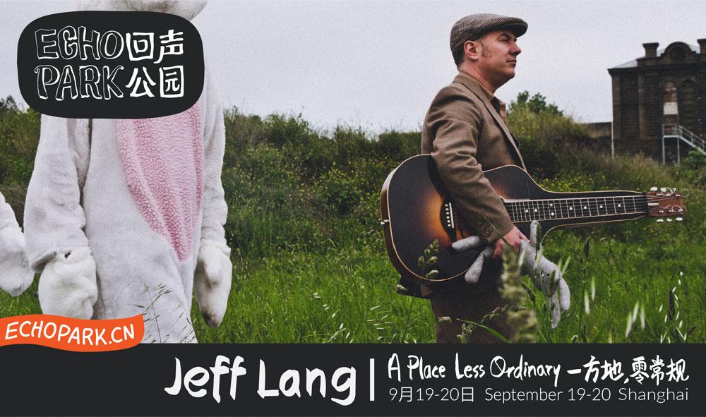 Jeff-Lang